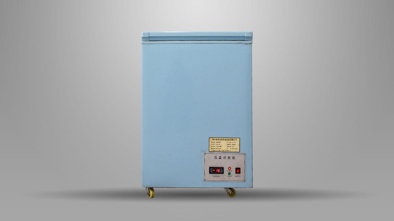 Cryogenic box