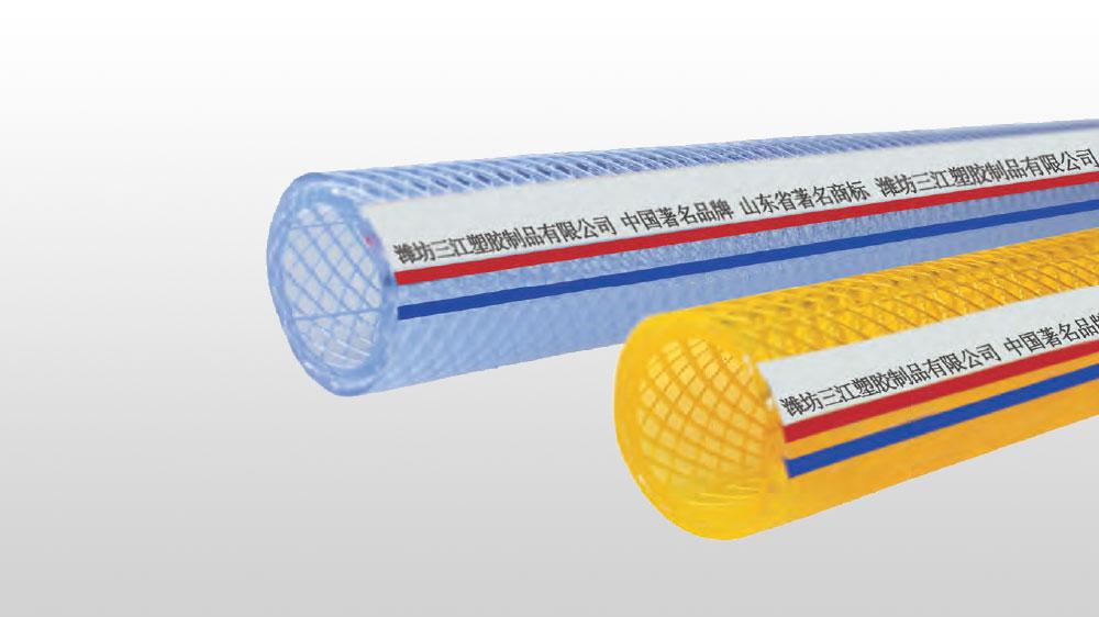 PVC涤纶纤维高压增强软管
