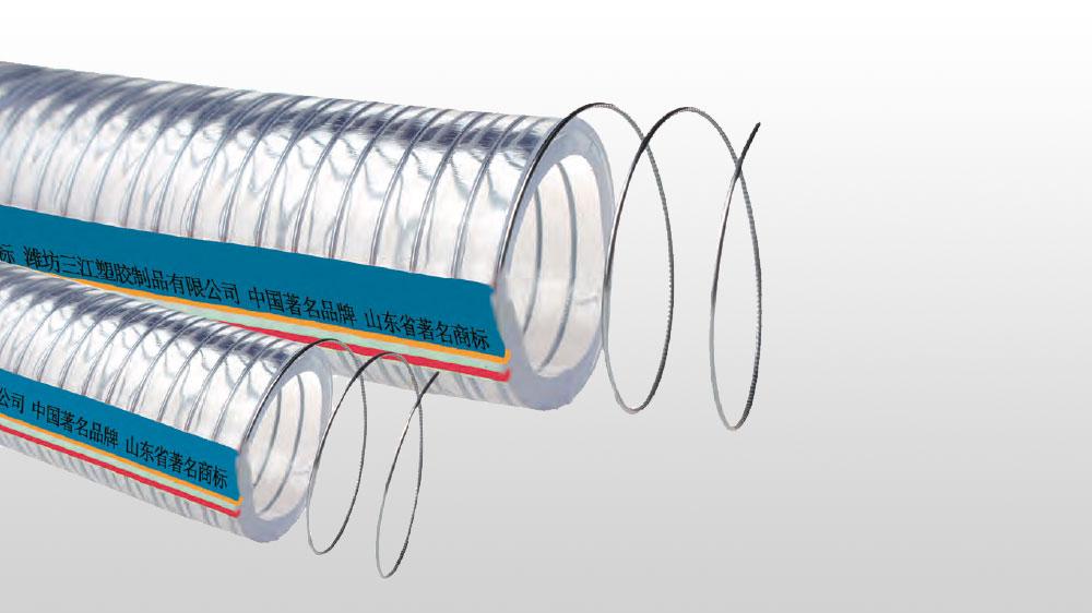 PVC食品专用钢丝螺旋增强软管
