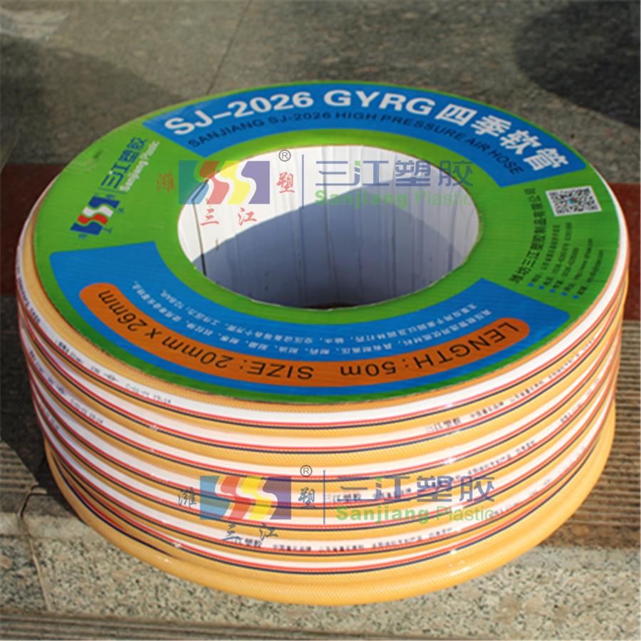 塑料软管的优缺点