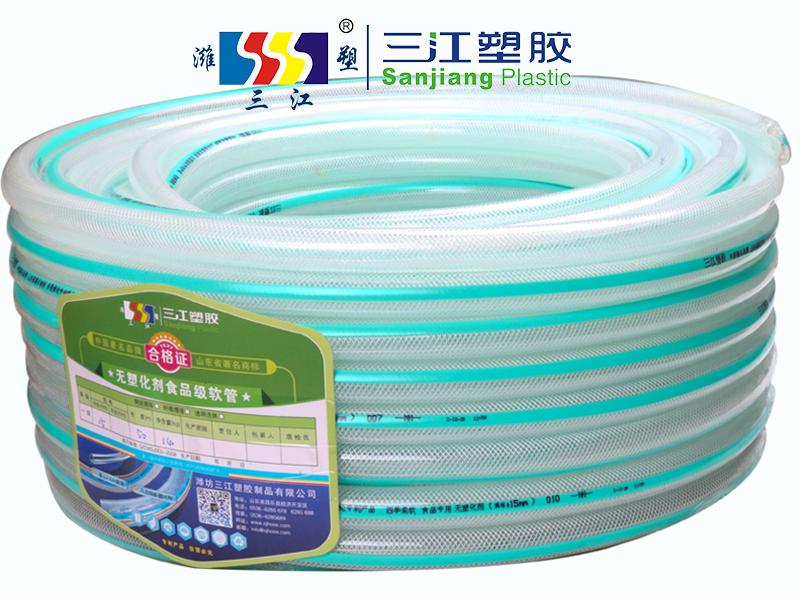 无塑化剂食品专用纤维增强软管