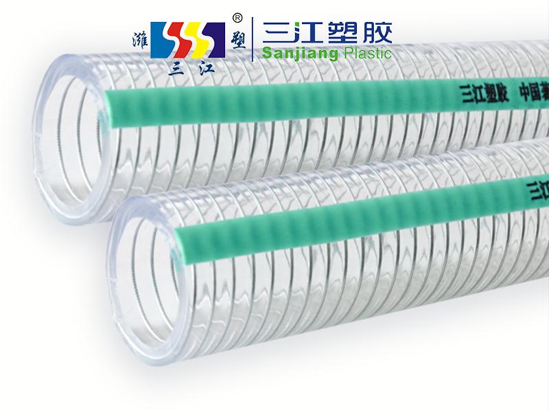 无塑化剂食品级专用钢丝管