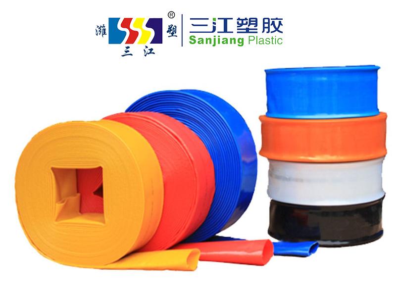 彩色PVC涤纶纤维特制高强度水带