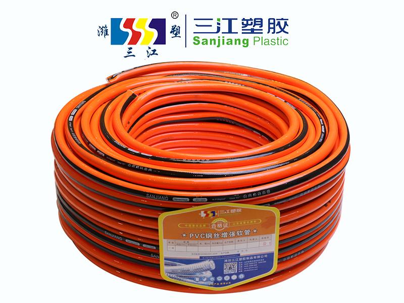 三江塑胶洗车水枪专用管(红色)