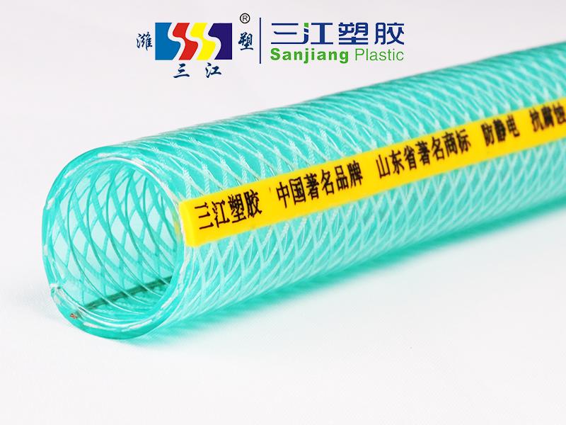 PVC钢丝纤维防静电复合高压软管